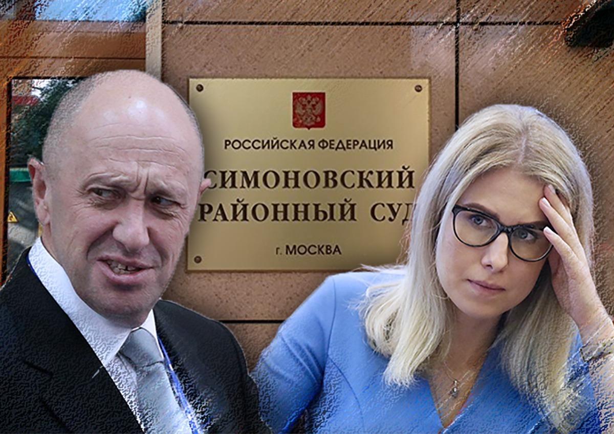 Любовь Соболь должна компенсировать 500 тысяч рублей Евгению Пригожину