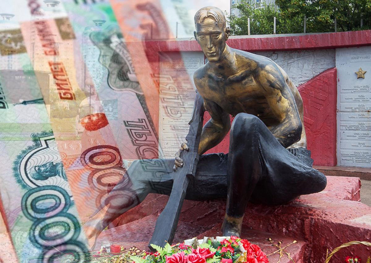 Обновленный памятник «Солдату Отечества XX века» открыли в Марьино