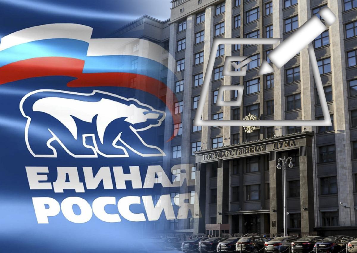 «Единая Россия» провозгласила абсолютную победу на выборах, но не все с этим согласились
