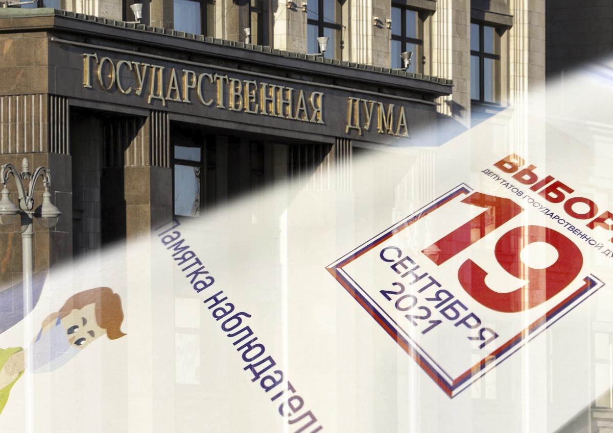 Три дня в режиме наблюдения. Как Москва пережила выборы нового созыва Госдумы