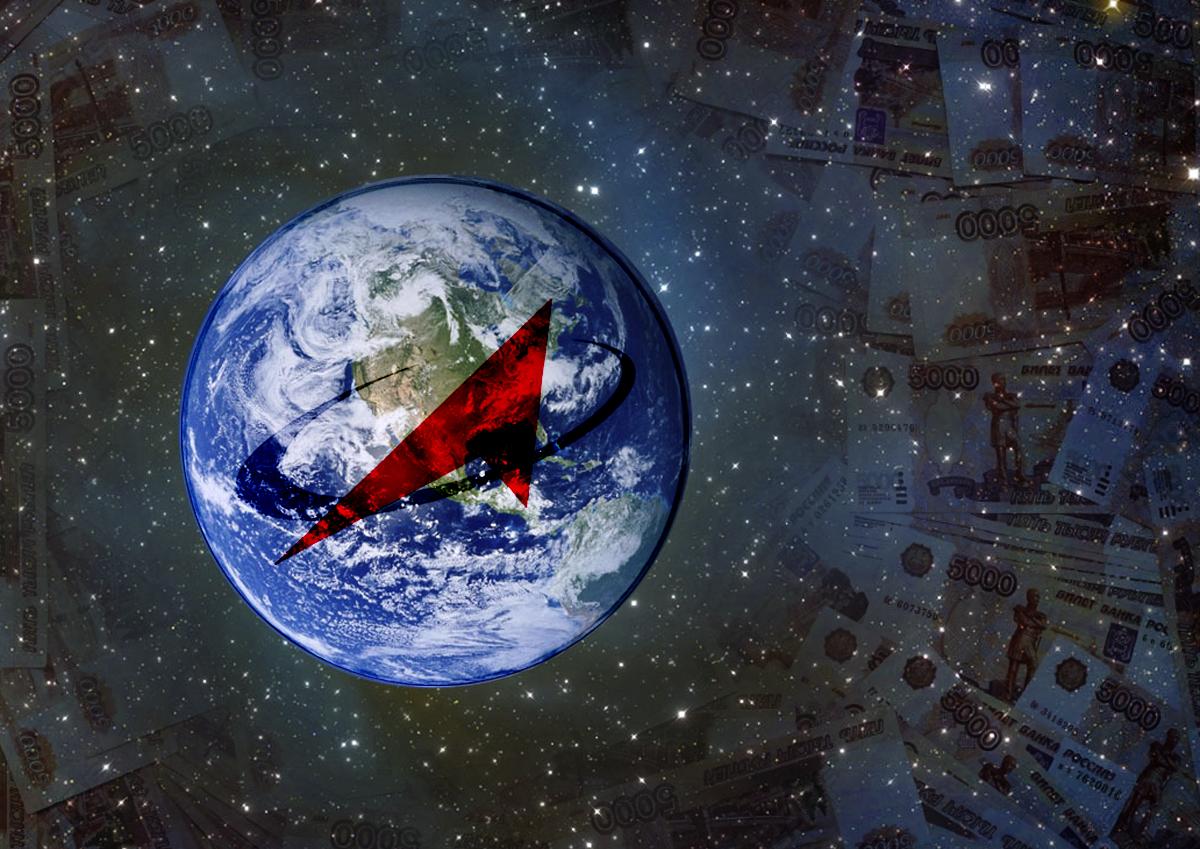 «Роскосмос» планирует потратить на видеоролики для популяризации российской космонавтики более 130 млн рублей